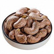 Organic Roasted Salted Cashews 200g
