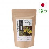 Hồng trà Nam Phi hữu cơ Koyamaen 30g