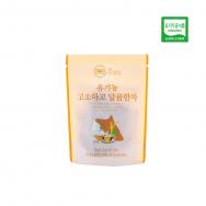 Trà thủy cúc + gạo lứt hữu cơ Gamro700 10g